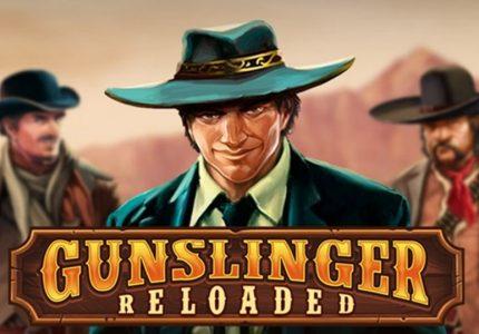 gunslinger-reloaded-screen-ujc
